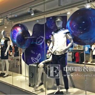 莎斯莱思男装推行零加盟费模式,门店数量持续扩张