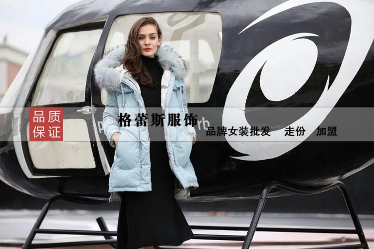 薇妮兰女装低价供应欧范高端大毛领羽绒服尾货