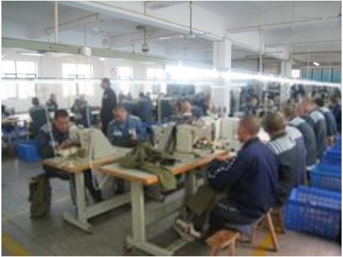 北京监狱服装代加工,想把服装放到监狱加工的请联系