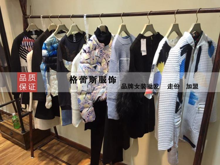 广西品牌折扣女装百分百换货厂家直销