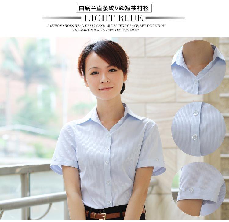 一条龙服装提供好的职业装定做服务_晋江职业装