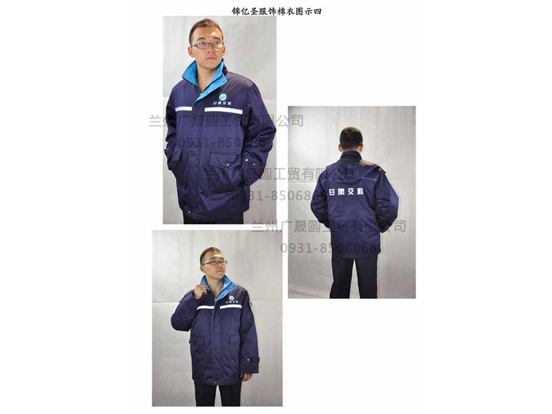 陇南棉衣厂家|可靠的防护服定做【推荐】