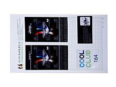 新式的热升华数码商标百捷印花有限公司供应:安徽热升华数码商标