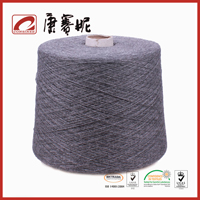 康赛妮粗纺纱线 貉绒 丝光美利奴羊毛混纺纱线
