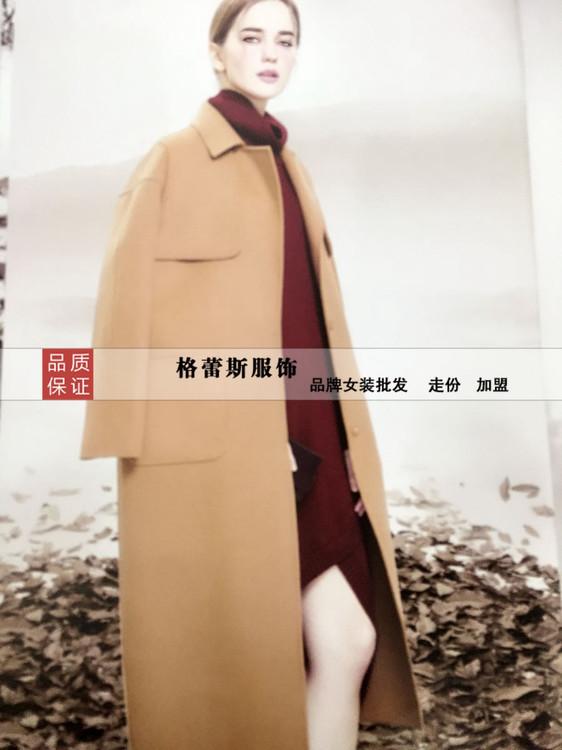 白沙女双面羊绒大衣/慧之芳羊绒大衣尾货走份批发