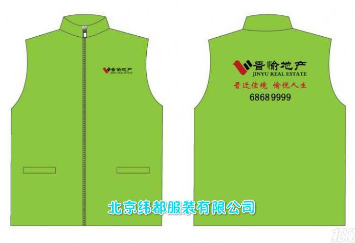 北京服装厂专业生产马夹促销服义工背心印刷logo