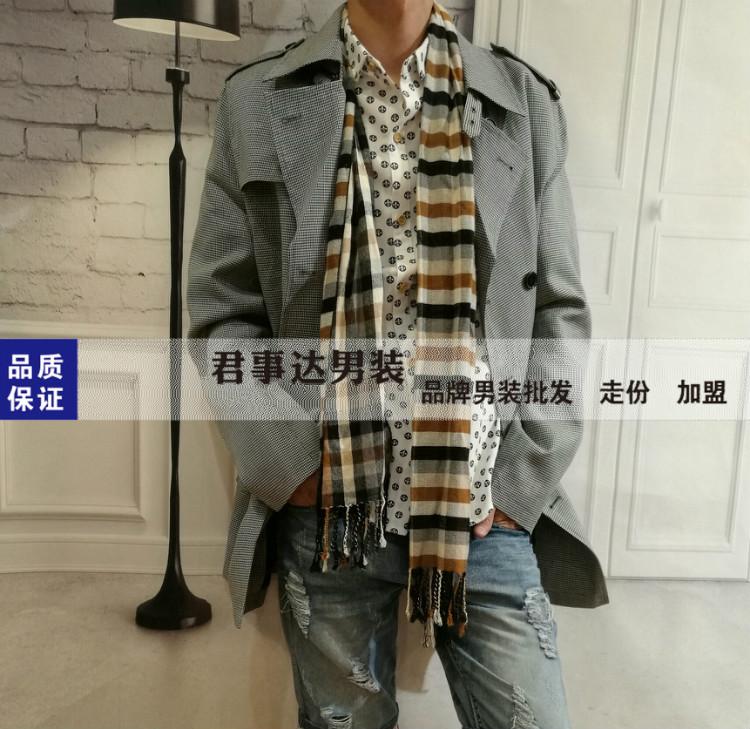 格蕾斯服饰低价供应GXG正品利郎太平鸟等品牌男装尾货