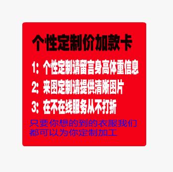 广州服装加工厂