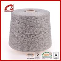 康赛妮正品 山羊绒竹纤维混纺 厂家批发出口羊绒线 纯色针织纱线