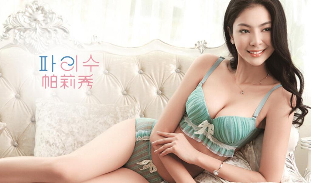 韩国帕莉秀时尚内衣加盟为你开启创业之门