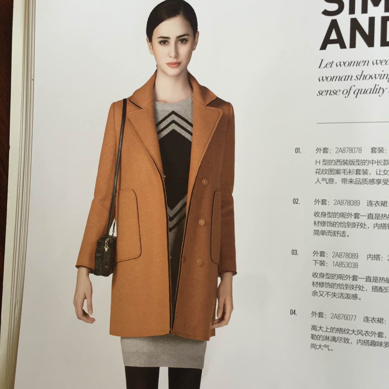品牌折扣 依目了然新品冬装大衣连衣裙分份走份批发