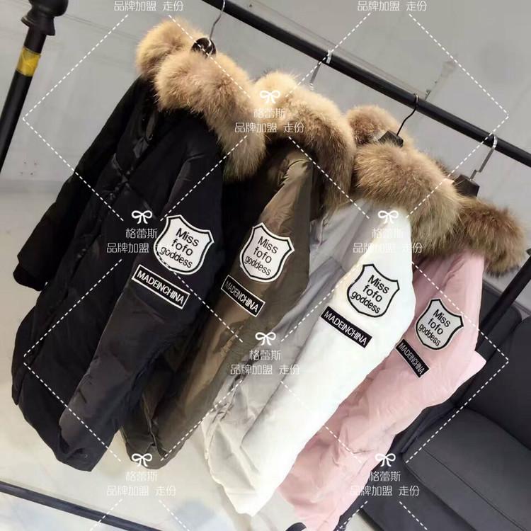 广西哪里有品牌女装尾货批发?