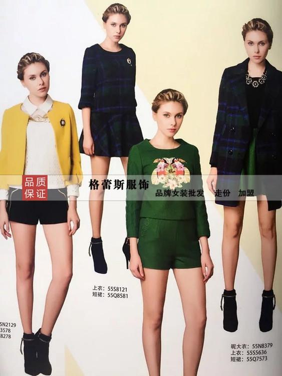 广西哪有供应国内一二线品牌女装尾货的公司