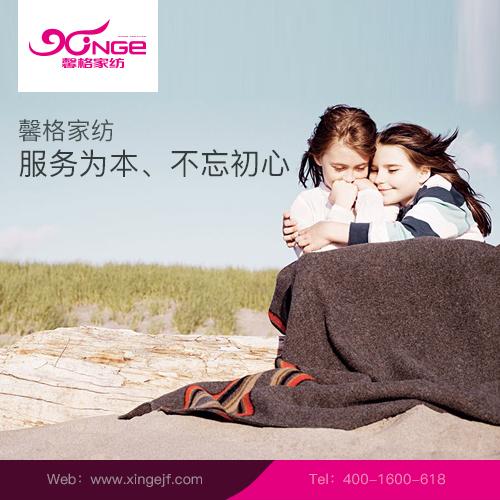 来让江苏家纺厂家告诉您床上用品的选购五大要素吧