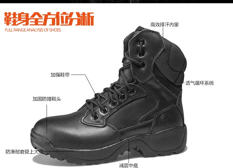 高帮沙漠靴 户外CS防护靴登山靴 侧拉链训练靴