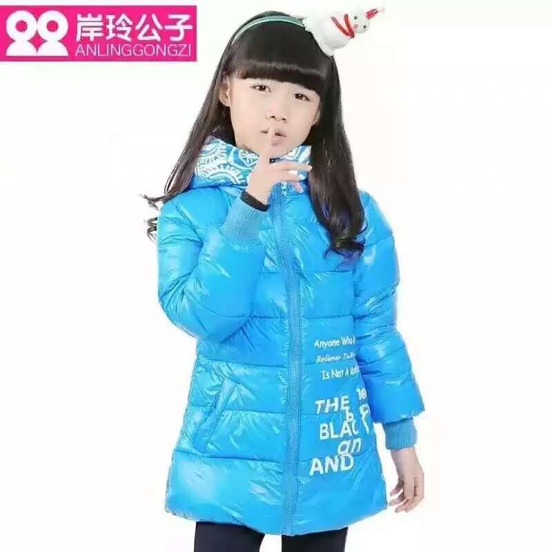 大量批发毛衣开衫尾货价格低价北京外贸尾货