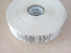 优质洗涤标,百捷印花有限公司供应|洗涤标价格