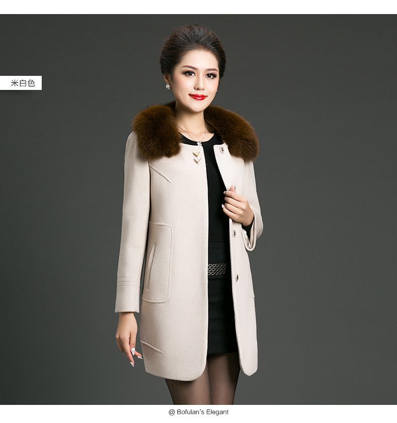 汉派大码折扣女装尾货批发 柏芙澜高端品牌冬装羊绒大衣女装尾货分份批发