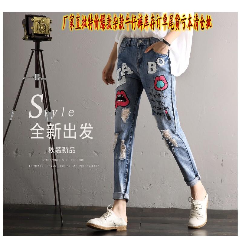 网上哪里厂家10元库存牛仔裤批发广州哪里最多厂家尾货牛仔裤批发
