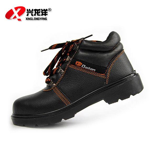 M0205荔枝纹黑皮高帮防砸劳保皮鞋FHX749
