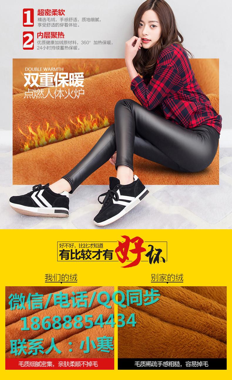 广州沙河超好弹力加绒保暖皮裤批发厂家直销