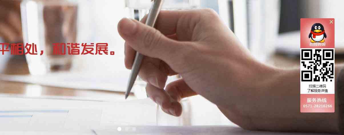 易安咨询,专注高品质可行性研究公司,杭州市场调查生产