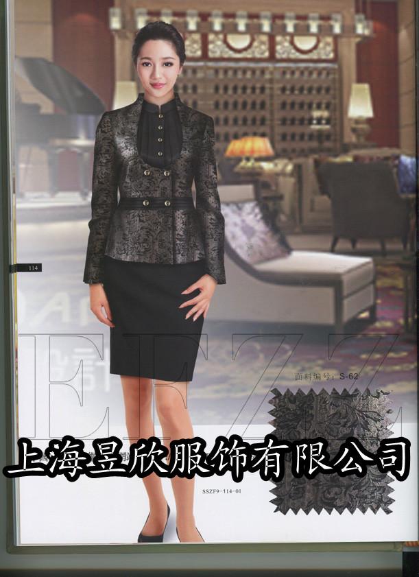 订做酒店员工服装 酒店工作服订做 上海酒店服务员制服定制
