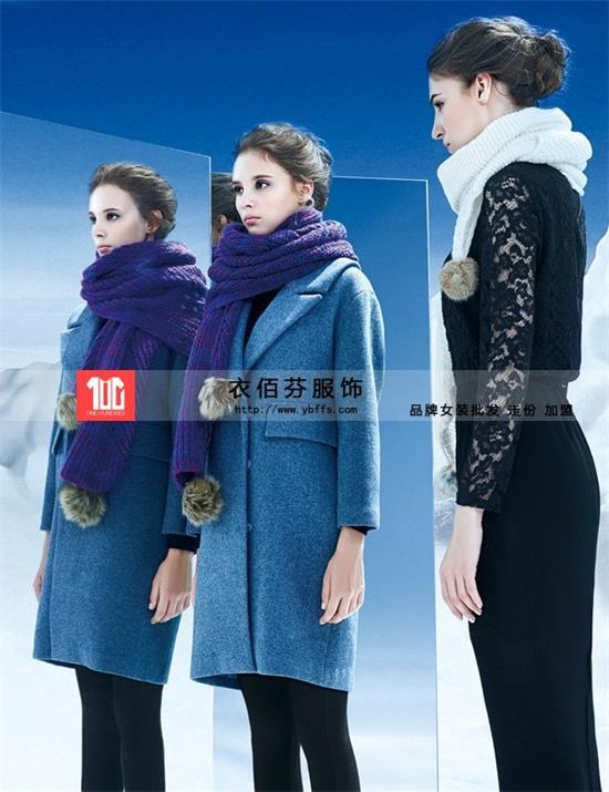 卡拉贝斯秋冬品牌女装折扣批发,衣佰芬服饰