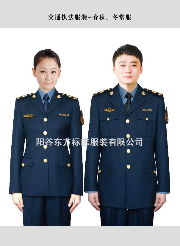 交通执法服标志服装 山东新式交通执法服装知名供应商