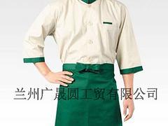 新款厨师服当选锦亿圣服饰公司:甘南厨师服