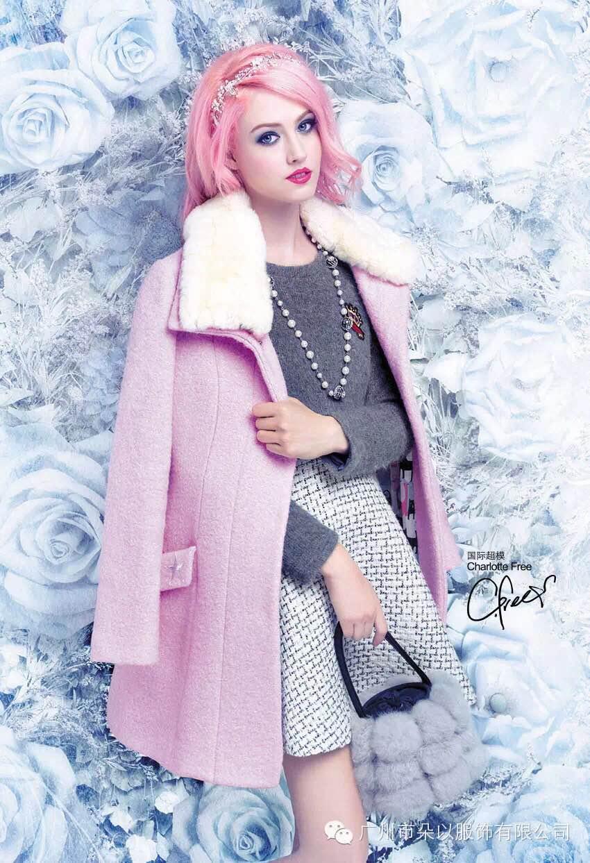 著名品牌 朵以15年冬装呢大衣连衣裙 品牌折扣店货源走份批发