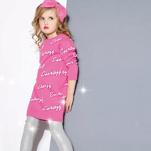 时尚设计师童装品牌欧恰恰火爆招商中