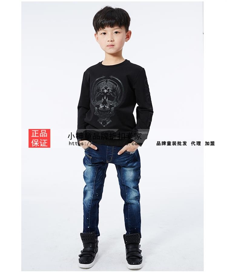 阿杰邦尼风尚童装品牌折扣童装批发,小神童服饰