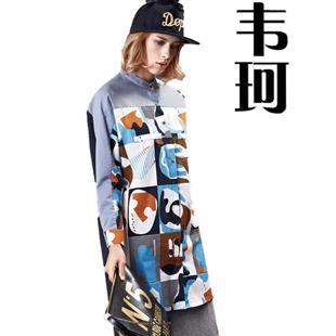 欧韩中少淑时装品牌韦珂诚招优质代理、加盟合作伙伴