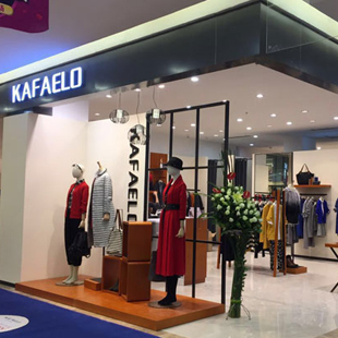 卡凡衣诺时尚女装诚招全国空白区域加盟、代理合作伙伴