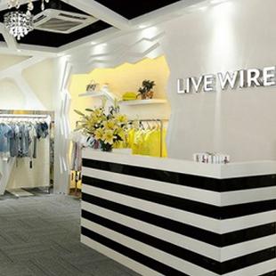 LIVEWIRE(亮点国际)女装招商政策 诚邀优质经销商加盟!