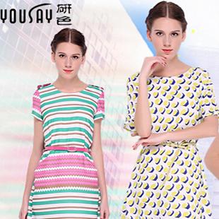 杭州时尚女装研色面向全国诚邀优质加盟、代理合作伙伴