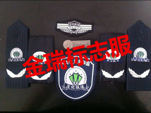 厂家直销上门量体定做甘肃省最新款文广文化执法制服