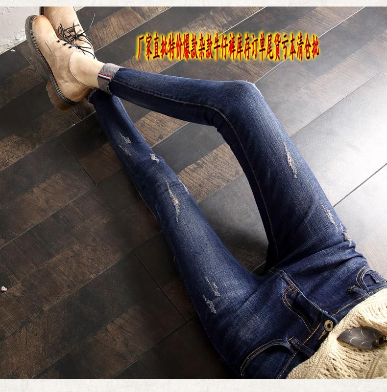 广州哪里有厂家牛仔裤库存尾货按斤处理5元弹力小脚牛仔裤批发
