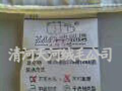 出售驼绒被:优质的驼绒被在邢台火热畅销