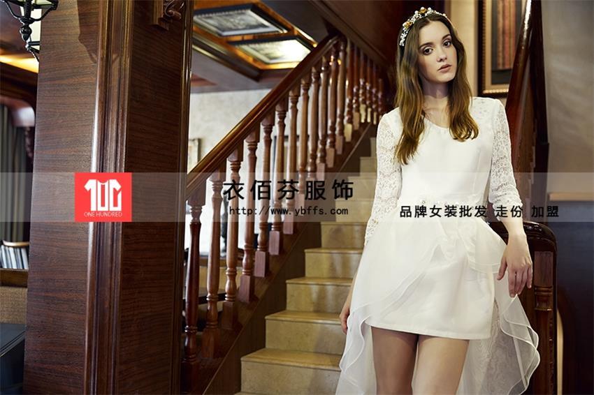 极美度加盟费多少,女装品牌折扣批发,衣佰芬服饰