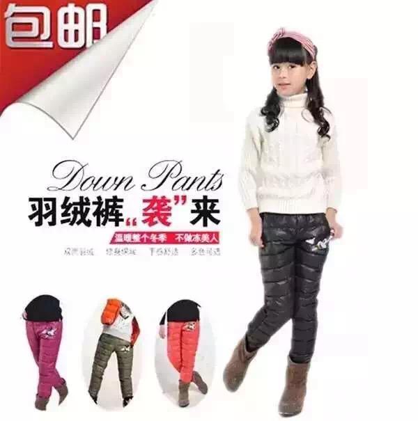 低价服装批发外贸服装批发北京美衣外贸服装批发