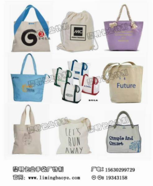 白沟箱包手袋厂家定做各式服装包装袋西服套等包装礼品袋
