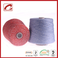 康赛妮 新款 桑蚕丝棉羊绒混纺纱线 羊绒线 手编毛线 混纺毛线