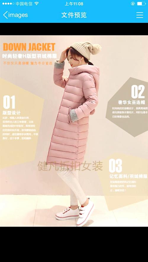 杭州时尚羽绒棉连帽长款加厚大衣品牌女装库存折扣批发拿货