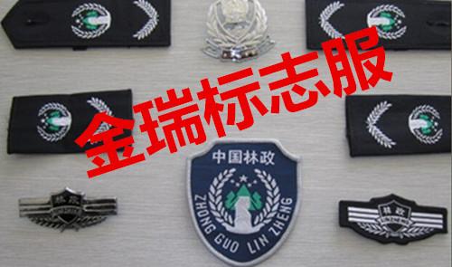 厂家专业量体定做甘肃省各地区最新款林业林政执法四季制服
