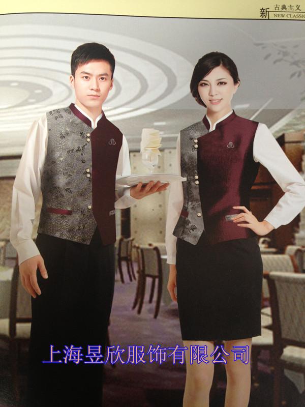 上海订做服务员服装