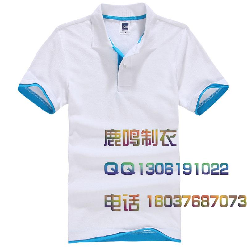 郑州定做广告衫厂家