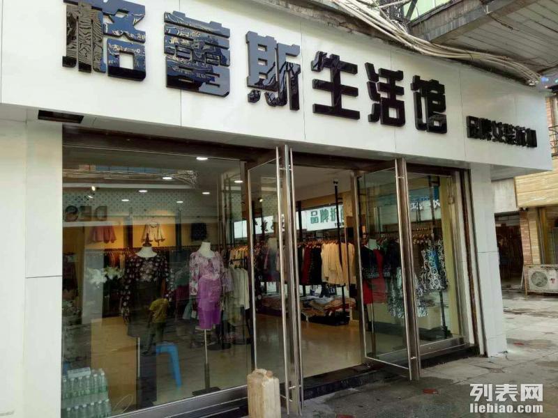 格蕾斯品牌折扣集合店-歌莉娅品牌女装批发折扣加盟
