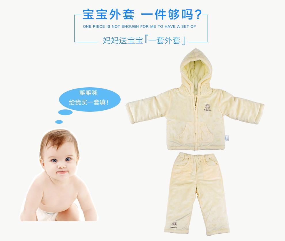 8000件套专柜婴儿秋冬装1折清